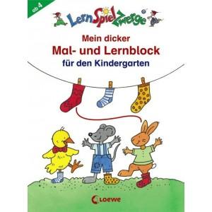 Mein dicker Mal- und Lernblock für den Kindergarten.