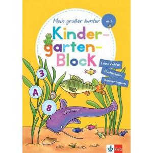 Mein großer bunter Kindergarten-Block.