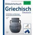 PONS Bildwörterbuch Griechisch Deutsch.