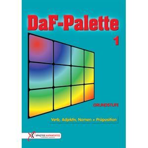 DaF-Palette 1: Verb, Adjektiv, Nomen + Präposition GRUNDSTUFE