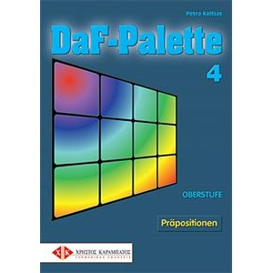 DaF-Palette 4: Präpositionen OBERSTUFE