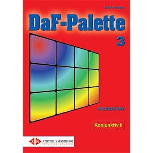 DaF-Palette 3: Konjunktiv II GRUNDSTUFE