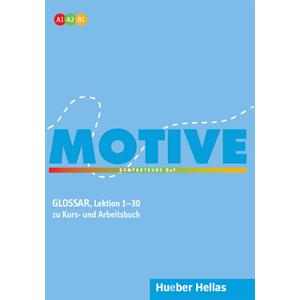 MOTIVE A1-B1 - Glossar zu Kurs- und Arbeitsbuch, Lektion 1–30 (Γλωσσάριο)
