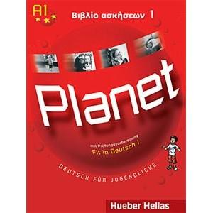 Planet 1 - Βιβλίο ασκήσεων