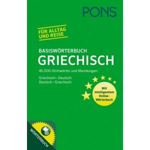 PONS Basiswörterbuch mit Online-Wörterbuch Deutsch-Griechisch / Griechisch-Deutsch