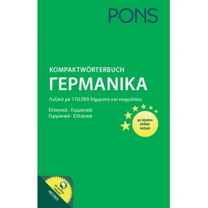 PONS Kompaktwörterbuch mit Online-Wörterbuch Deutsch-Griechisch / Griechisch-Deutsch