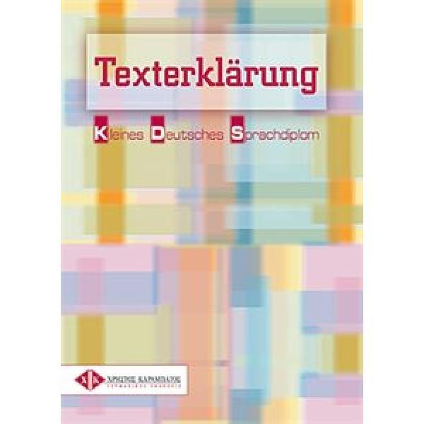 Texterklärung - KDS
