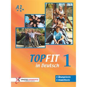TOPFIT in Deutsch 1 (Βιβλίο του μαθητή)