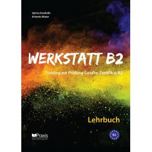 Werkstatt B2 - Lehrbuch (βιβλίο του μαθητή)