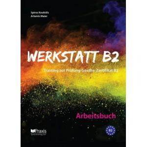 Werkstatt B2 - Arbeitsbuch (βιβλίο ασκήσεων)